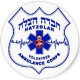 Hatzolah Volunteer Ambulance Corps